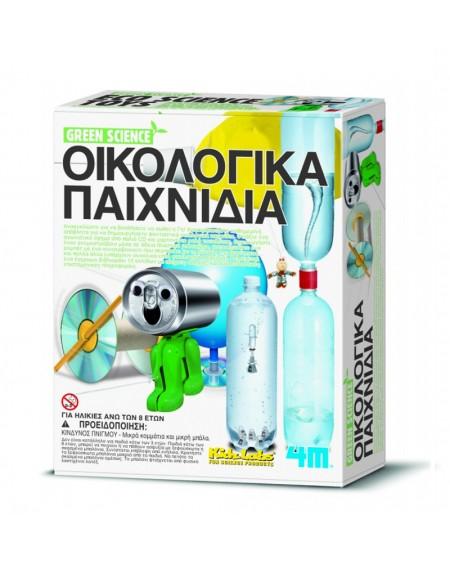 Οικολογική Επιστήμη - Οικολογικά Παιχνίδια