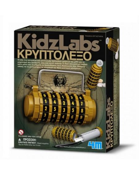 KidzLabs - Κρυπτόλεξο