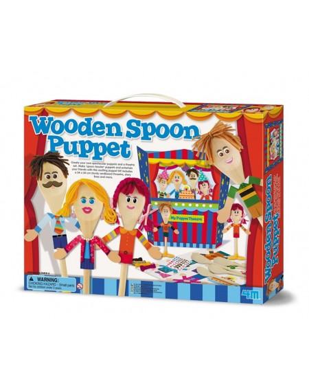 Κουκλοθέατρο με Κούκλες