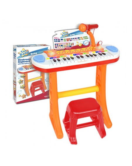 Keyboard with Microphone, Legs and Stool