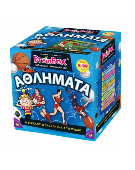 BrainBox - Αθλήματα