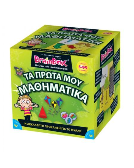 BrainBox - Mathematics