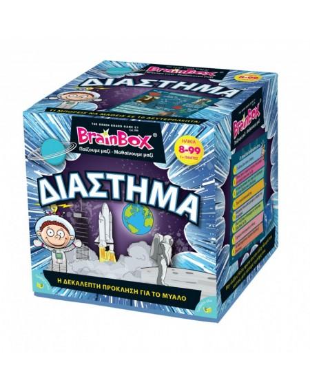 BrainBox - Διάστημα
