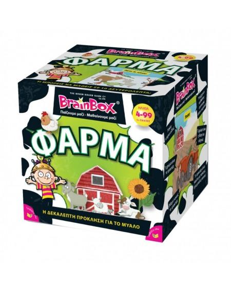 BrainBox - Φάρμα