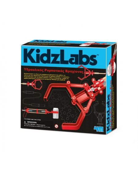 KidzLabs - Υδραυλικός Ρομποτικός Βραχίονας